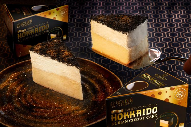 Golden Moments Hokkaido Durian Cheesecake
