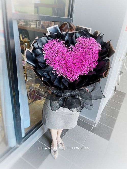 I Heart You - Babysbreath bouquet