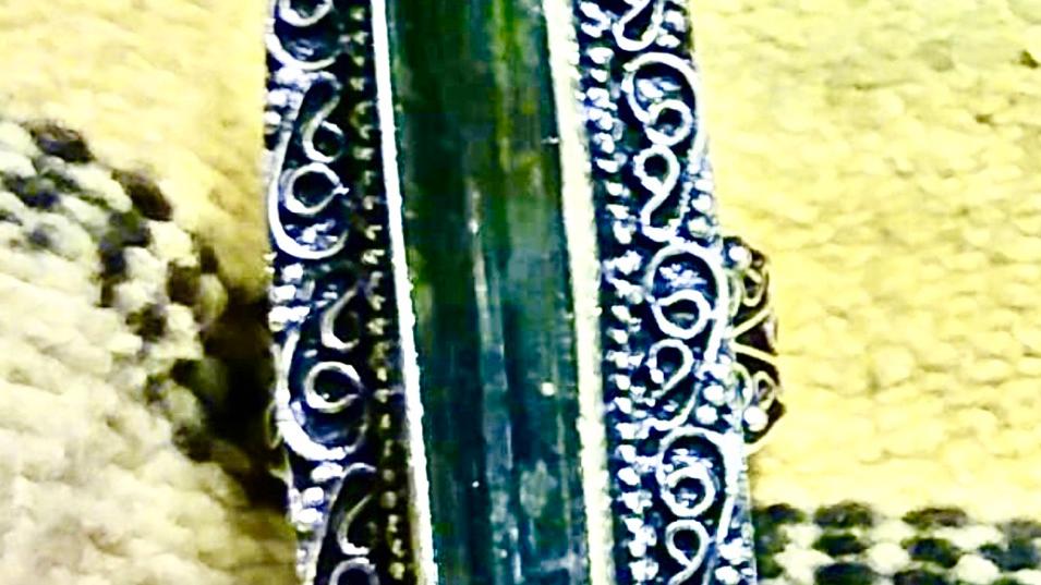Natural Kyanite Ring