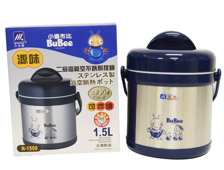 STAINLESS STEEL FOOD CARRIER / LUNCH BOX 1.5 L, ITEM#  00800539, 不銹鋼便當盒