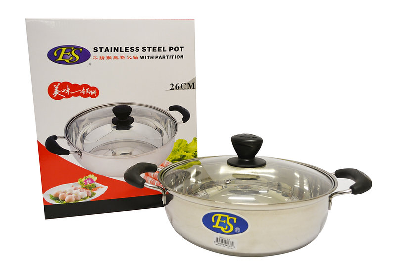 26 CM STAINLESS STEEL HOT POT,ITEM#00800133,不銹鋼火鍋(1 PCS)