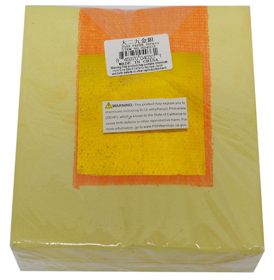 JOSS PAPER (PAPER MONEY) - 500 SHEETS ,  ITEM #  00804033,  大二九金銀紙