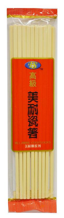 #801831 WHITE MELAMINE CHOPSTICKS-10 PAIRS 白色美耐瓷筷