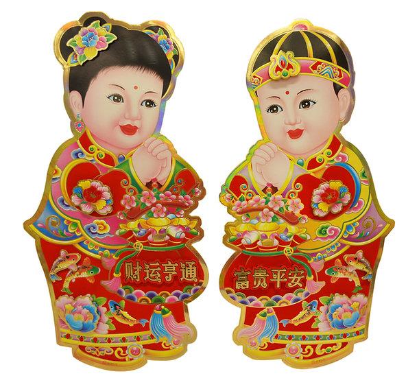 NEW YEAR DECORATION-JIN TONG YU NU-FN12-3,ITEM#00808122, 新年掛飾-金童玉女(1 PCS)