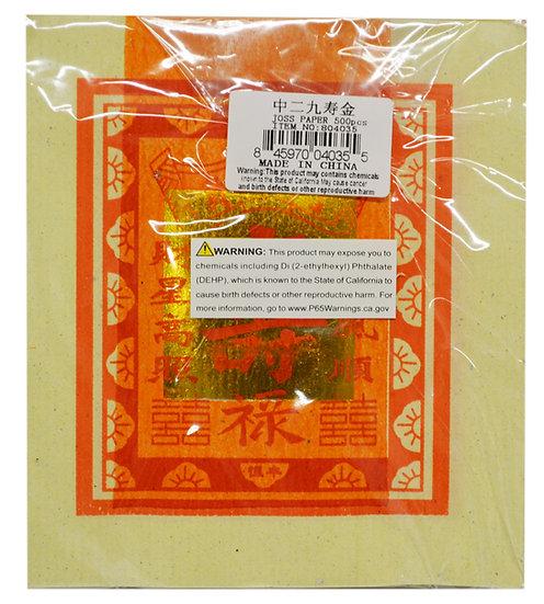 JOSS PAPER (PAPER MONEY) - 500 SHEETS ,  ITEM #  00804035,  中二九壽金 紙