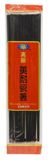 BLACK MELAMINE CHOPSTICKS, 10 PAIRS, ITEM# 801833, 美耐皿筷-黑 10 雙