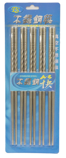 STAINLESS STEEL METAL CHOPSTICK, 5 PAIRS/PACK, 2 PACKS, ITEM# 801232, 不鏽鋼筷子10雙