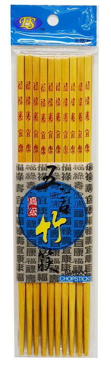 #801841 BAMBOO CHOPSTICKS-WUYUN-10 PAIRS 竹筷 10雙
