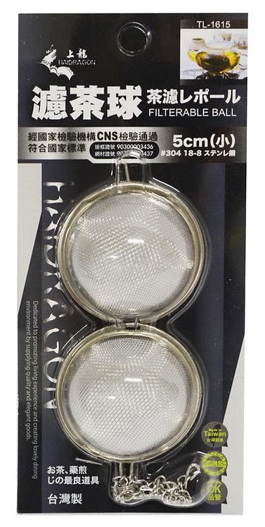 #801350 STAINLESS STEEL TEA BALL-5 CM (TL1615) 龍族茶球