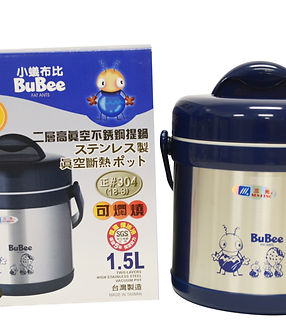 800539 Stainless Steel Lunch & Bento Box