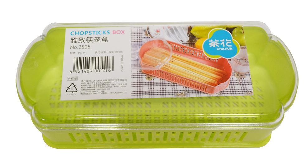 CHOPSTICK SPOON ORGANIZER CASE / CHOPSTICK BOX  筷子盒子