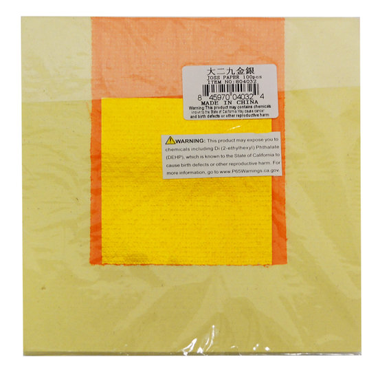 JOSS PAPER (PAPER MONEY) -100 SHEETS ,  6 BAGS,   ITEM #  00804032, 大二九金銀紙 6 包