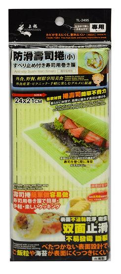 ANTI-SLIP  SUSHI ROLLER / SUSHI MAT,ITEM#00801823,壽司卷(3 PCS)
