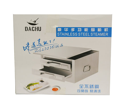 #800269 2 LAYERS STAINLESS STEEL RICE NOODLE STEAMER 蒸腸粉機