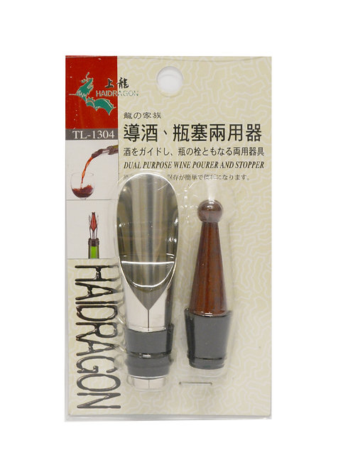 #801331 HD WINE POURER AND STOPPER - TL1304 龍族酒瓶塞和導酒器