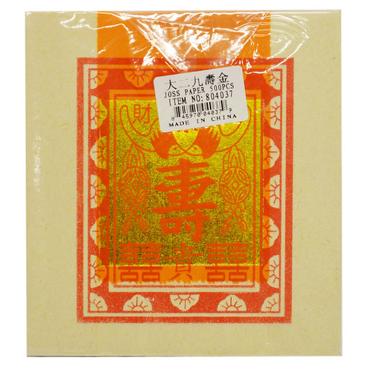 JOSS PAPER (PAPER MONEY) -500 SHEETS ,  ITEM #  00804037, 大二九壽金 紙