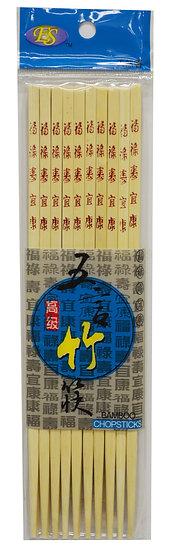 BAMBOO CHOPSTICKS-KIM LAN, 10 PAIRS, ITEM# 801840,竹筷10雙