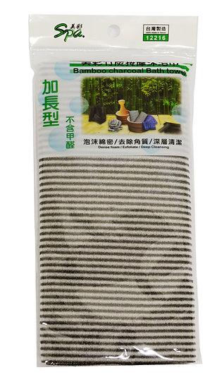 BATH TOWEL/MASSAGE TOWEL-EXTRA LONG,ITEM#00805118, 竹炭按摩沐浴巾-台灣製造(2 PCS)