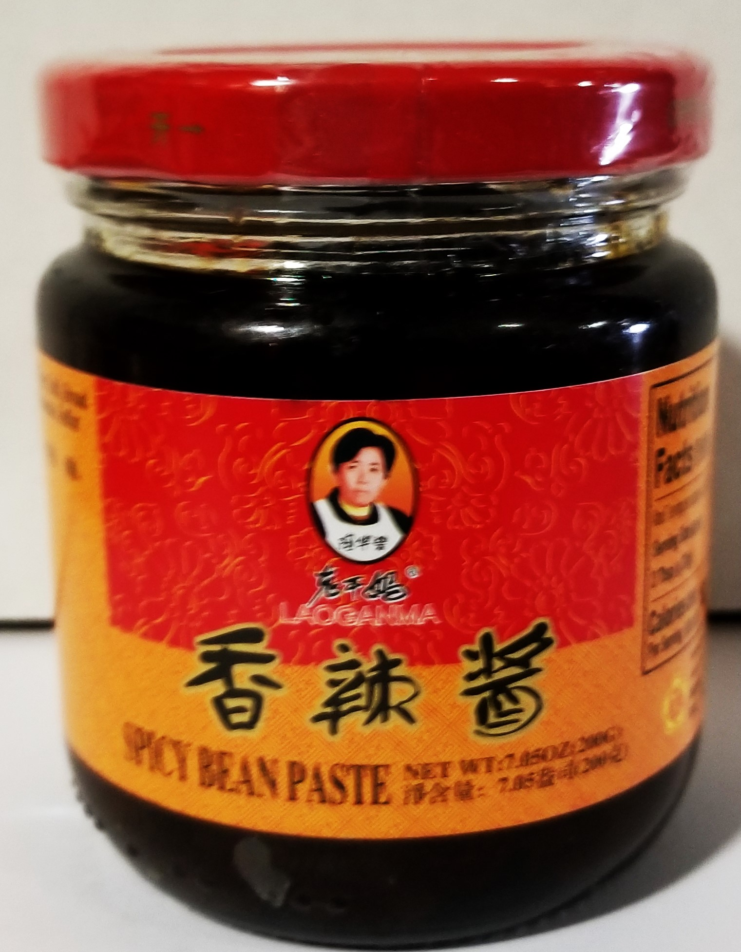 LGM Spicy Bean Paste