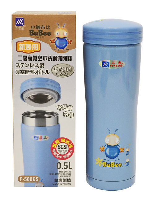 #800530 STAINLESS STEEL VACUUM CUP-0.5L 二層高真空不銹鋼休閒杯