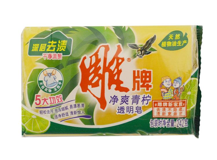 SOAP 242G ,    ITEM# 00806508,   鵰牌净爽青檸透明皂
