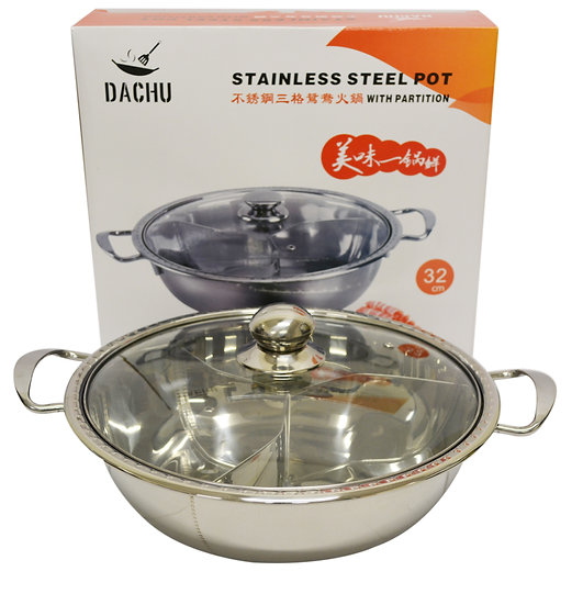 30CM STAINLESS STEEL HOT POT WITH 3 DIVISIONS,ITEM#00800131, 不銹鋼 3 格火鍋(1 PCS)