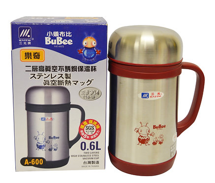 #800532 STAINLESS STEEL VACUUM CUP-A600(0.6L) 二層不銹鋼真空保溫瓶