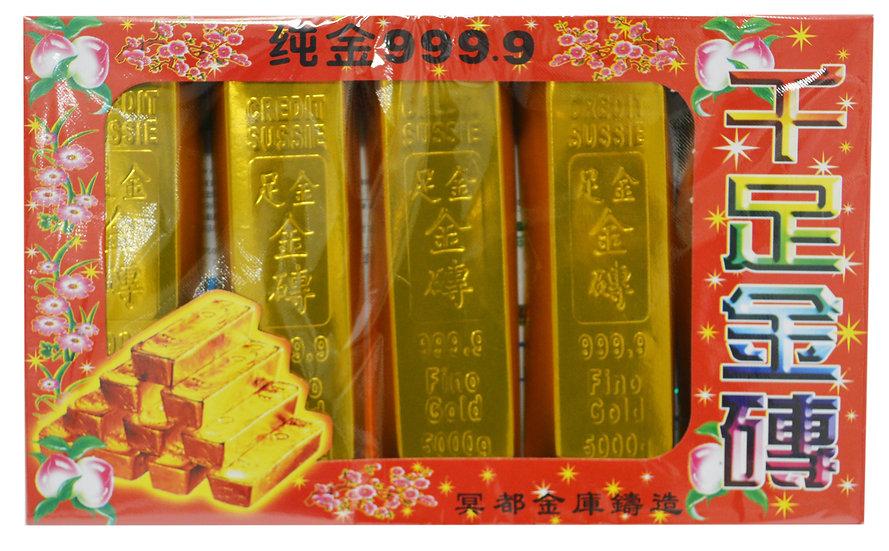 JOSS PAPER (GOLD) ,   ITEM #  00804084,    大金磚