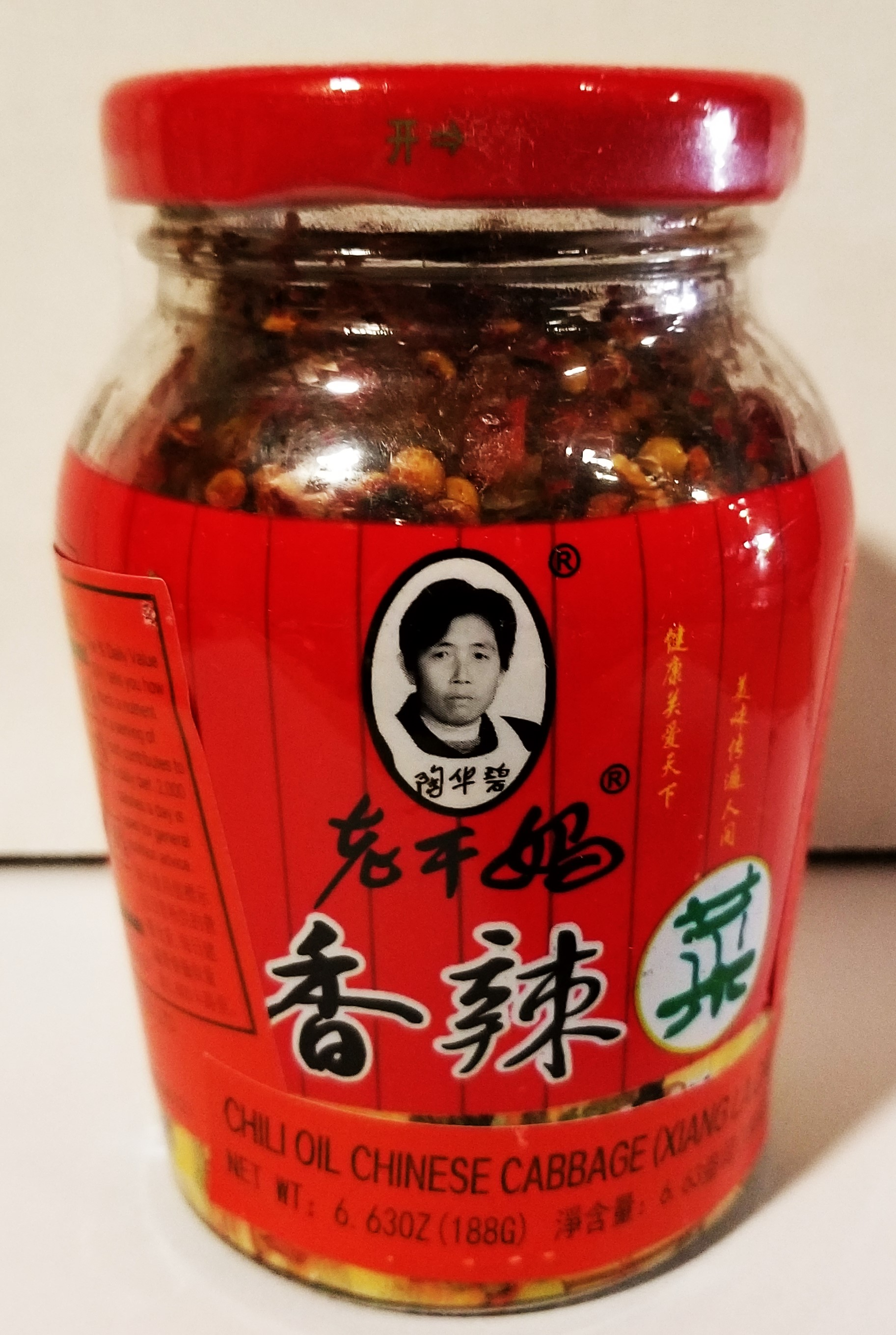 LGM Spicy Vegetable