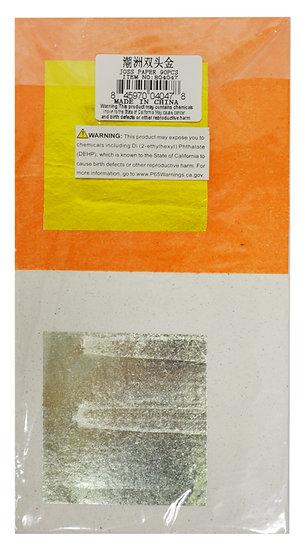 JOSS PAPER - 90 SHEETS, 6 BAGS,  ITEM #  00804047,  潮州雙頭金 6 包