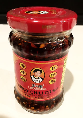 LGM SPICY CHILI CRISP