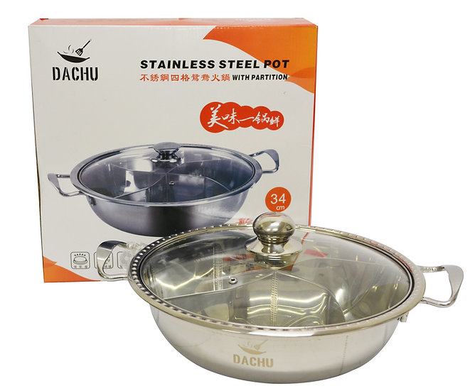 32CM STAINLESS STEEL HOT POT WITH 4 DIVISIONS, ITEM#00800132, 不銹鋼 4 格火鍋(1 PCS)