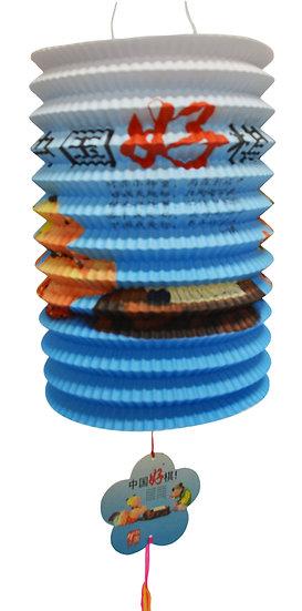 NEW YEAR PAPER LANTERN,ITEM#00808147, 中國夢手提燈籠