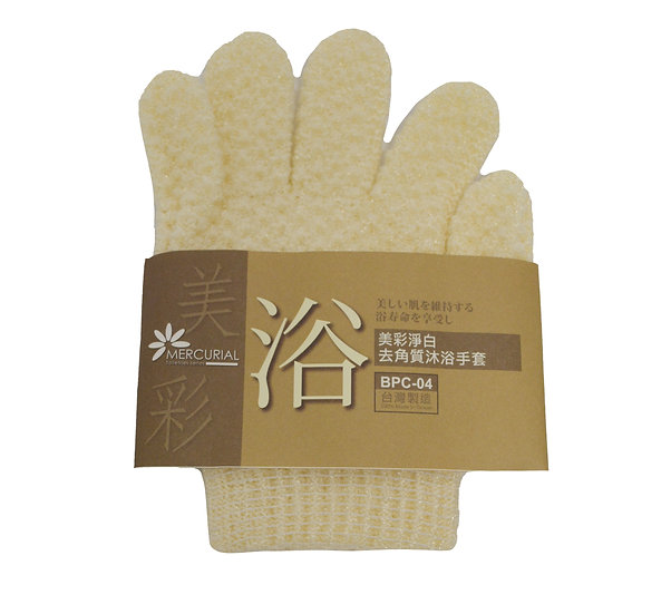 SHOWER GLOVES / FACIAL GLOVES-MADE IN TAIWAN, ITEM# 00805134, 淨白去角質沐浴手套(2 PCS)