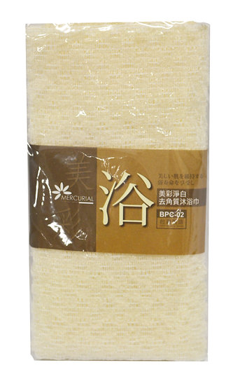 BATH TOWEL/FACIAL TOWEL-MADE IN TAIWAN,ITEM#00805116,淨白去角質沐浴巾-台灣製造(2 PCS)