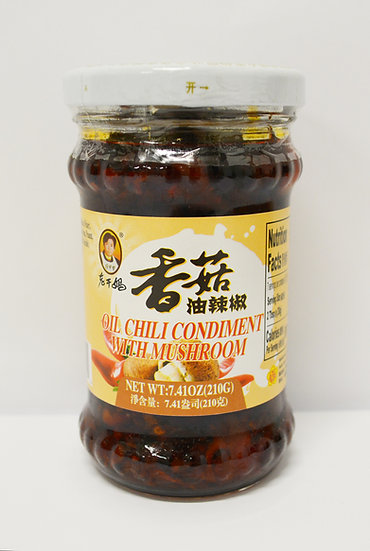 LAOGANMA OIL CHILI CONDIMENTS W/MUSHROOM SAUCE -210G, 2 BOTTLES, 老干妈香菇油辣椒