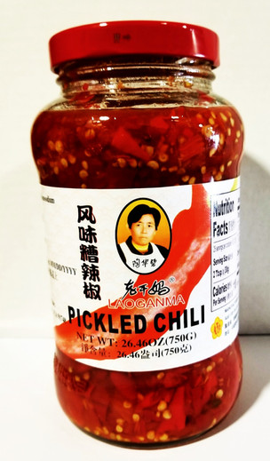 LGM PICKLED CHILE SAUCE