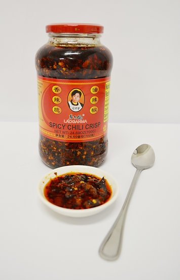 LAOGANMA  SPICY CHILI CRISP SAUCE 700G 1PC+1PC SAUCE DISH+1PC TEA SPOON