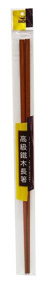 WOODEN CHOPSTICKS-42 CM, 10 PAIRS, ITEM# 801851,  高級鐵木長筷子10雙