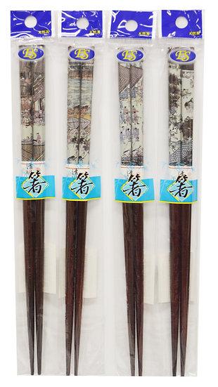 BAMBOO CHOPSTICKS, ITEM# 801967, 天然竹筷 10 PAIRS