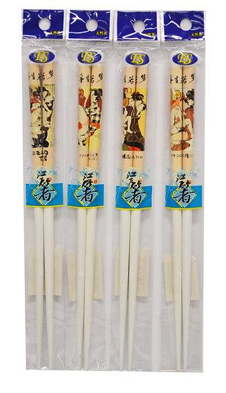 BAMBOO CHOPSTICKS, ITEM# 801965, 天然竹筷 10 PAIRS