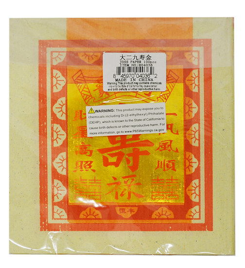 JOSS PAPER (PAPER MONEY) -100 SHEETS , 6 BAGS,  ITEM #  00804036, 大二九壽金 紙