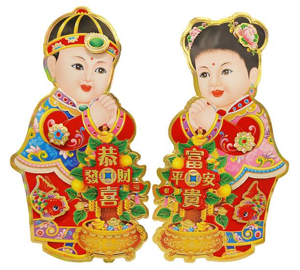 NEW YEAR DECORATION-JIN TONG YU NU,ITEM#00808121,新年挂飾-金童玉女(1 PCS)
