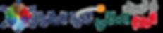 WTTD 2019 Logo ARAB transp.png