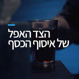 PAYBOX פרסומת