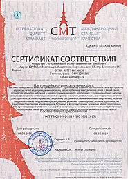 Сертификат CMT management 0219.jpg