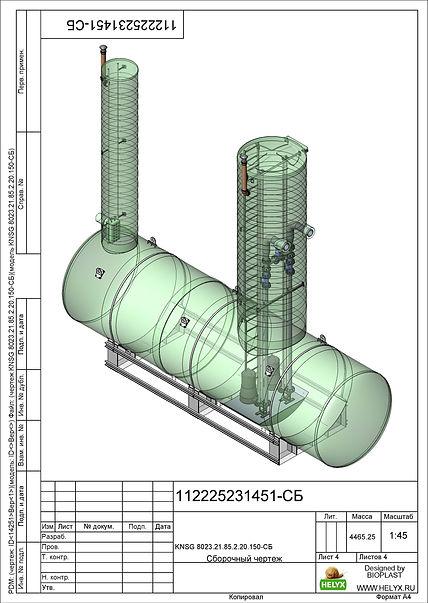 3D модель КНС горизонтальной