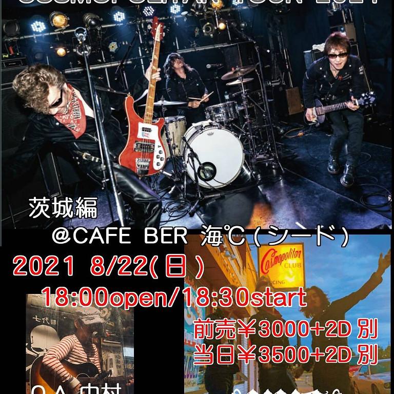 COSMOPOLITAN TOUR 2021 茨城編