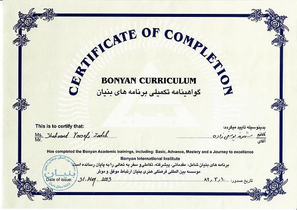 shahvand bonyan certificate.jpg