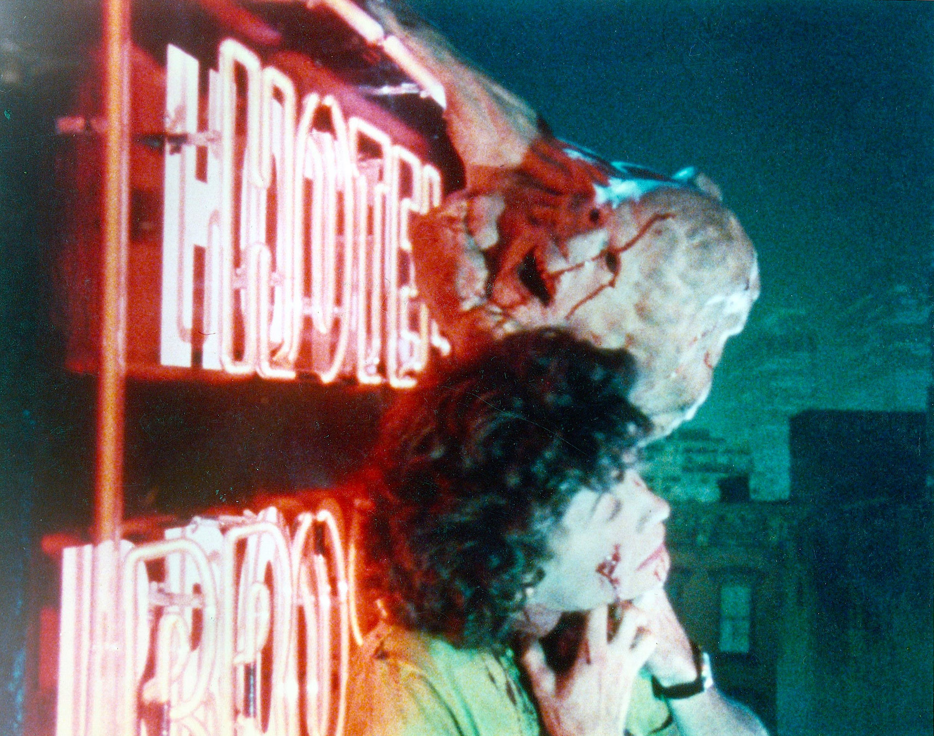 Basket Case 1982 Sign